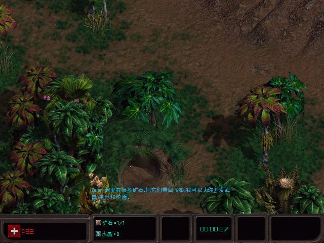 ZAX异形猎人(Zax: The Alien Hunter)中文硬盘版截图1