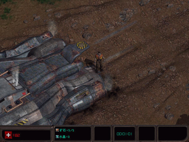 ZAX异形猎人(Zax: The Alien Hunter)中文硬盘版截图2