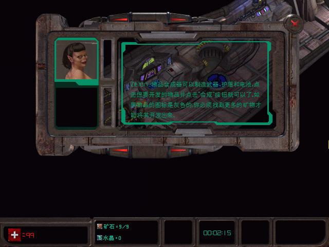 ZAX异形猎人(Zax: The Alien Hunter)中文硬盘版截图3