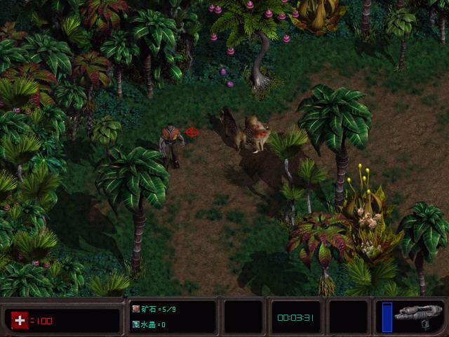 ZAX异形猎人(Zax: The Alien Hunter)中文硬盘版截图4