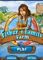 渔人的家庭农场