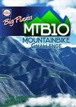 比格披萨山地自行车挑战赛10