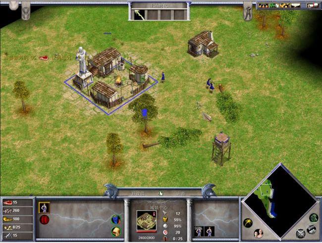 帝国时代3:神话时代截图1