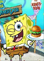 棉球方块餐厅(SpongeBob SquarePants Diner Dash)硬盘版
