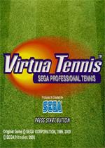 3D网球精英赛