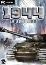 1944:凸出部战役