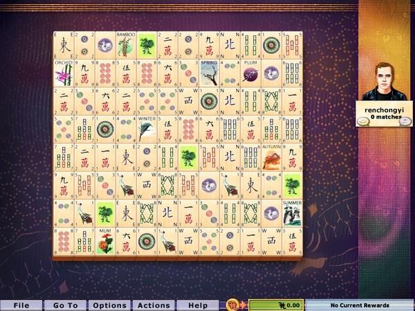 霍伊尔解谜游戏2009(HOYLE Puzzle & Board Games 2009)硬盘版截图4