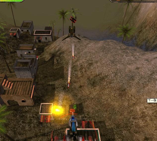 雷电3(Raiden 3)硬盘版截图1