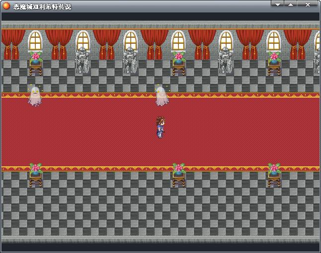恶魔城Ⅻ利希特传说V3.5 硬盘版截图0