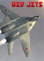红色战鹰(Red Jets) 硬盘版