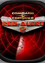 红色警戒-中国崛起硬盘版