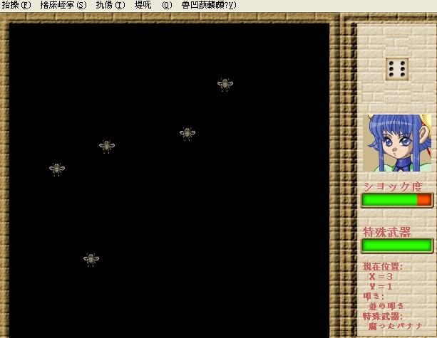 迷宫除害截图1