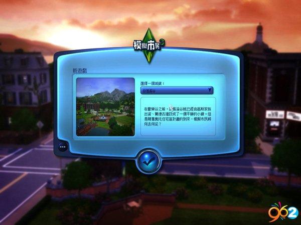 模拟人生3(The Sims 3)完整安装版 【BT】截图0
