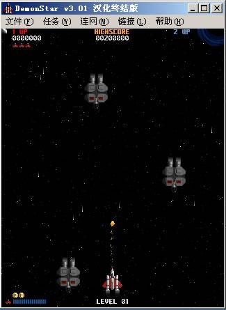 雷电3V3.01 汉化终结版截图2