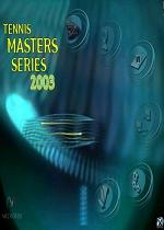 网球精英2003(Tennis Masters Series 2003)硬盘版