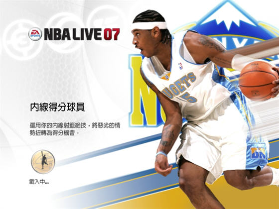 美国劲爆职篮2007(NBA Live 2007) 简体中文免安装版截图2