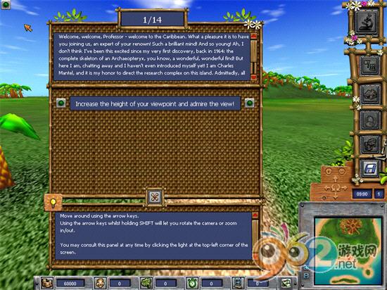 恐龙岛硬盘版截图0