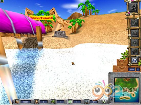 恐龙岛硬盘版截图1