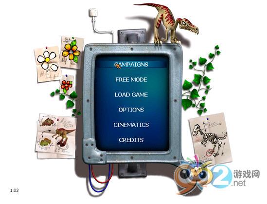 恐龙岛硬盘版截图2