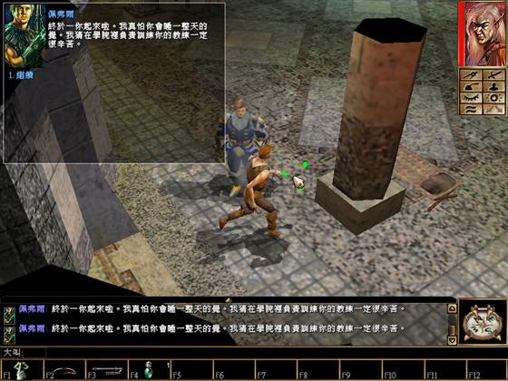 无冬之夜简体中文免安装版截图3