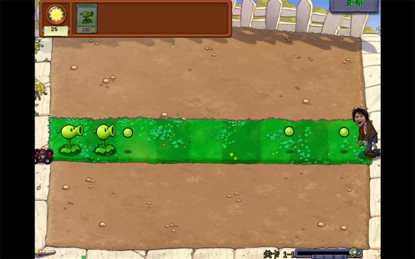 植物大战春哥(植物大战僵尸)(Plants vs. Zombies) 简体中文 春哥版截图0