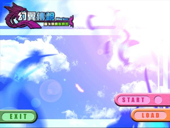 幻翼传说露卡的魔兽教室免安装版截图0
