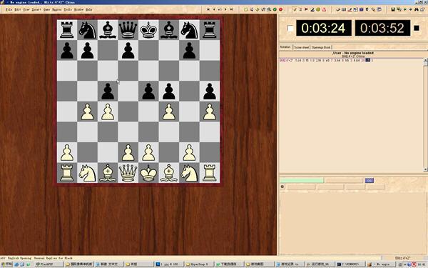 国际象棋(CHESSBASE) 免安装版截图2