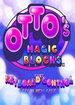 奥托的魔法世界