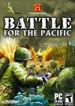 历史频道之太平洋战争