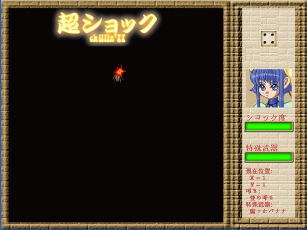 迷宫除害硬盘版截图2