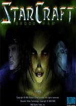 星际争霸1(StarCraft)绿色硬盘版