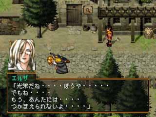 幻想水浒传II硬盘版截图2