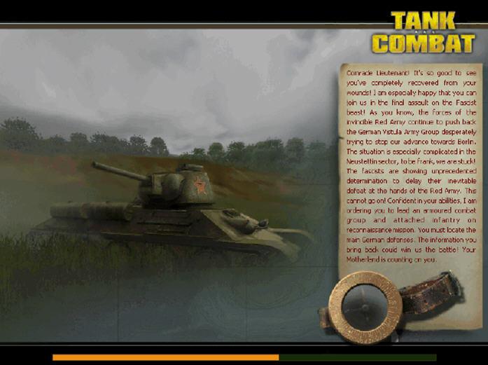 坦克大战(Tank Combat) 完整硬盘版截图0