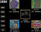 幻想游戏3.5免费下载硬盘版