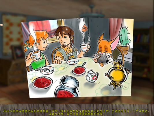 托托和波波飞越童话世界