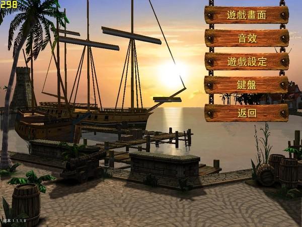 海商王2(Port Royale 2)完整硬盘版截图0