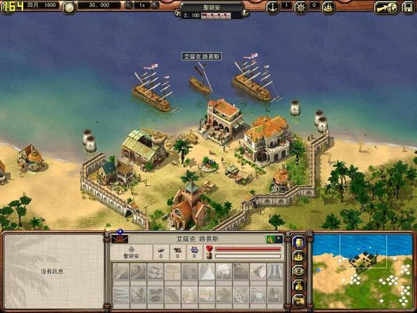 海商王2(Port Royale 2)完整硬盘版截图3