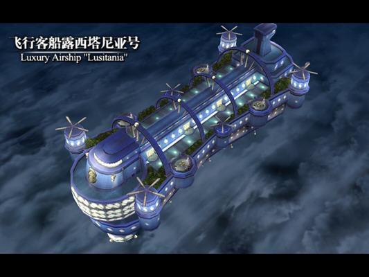 英雄传说6空之轨迹(The Legend of Heroes VI: Sora no Kiseki Second Chapter ) 简体中文免安装版截图1