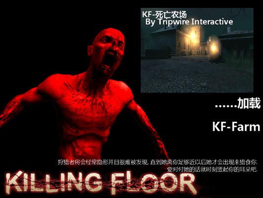 杀戮空间中文硬盘版截图1