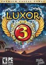 埃及祖��3(Luxor 3)�G色免安�b中文版
