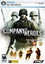 英雄连(Company of Heroes) 繁体免安装版
