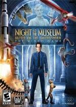 博物馆惊魂夜2史密森尼之战