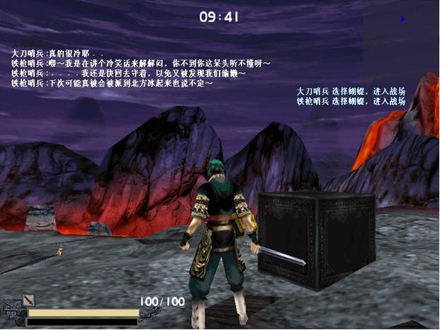 流星蝴蝶剑鬼组版1.09最新版免费下载截图2