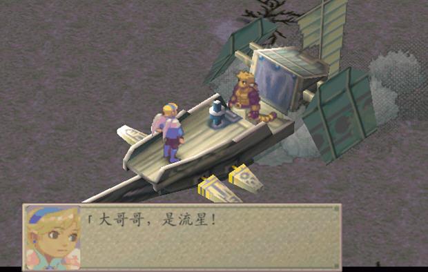 龙战士4中文汉化版截图2