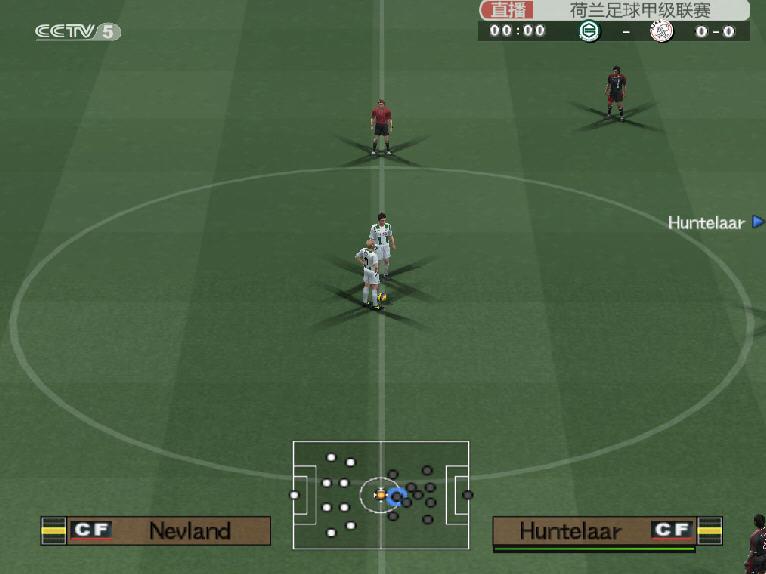 实况足球7.0硬盘版截图0