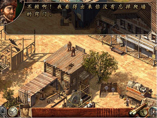 赏金奇兵:西部通缉令中文硬盘版截图1