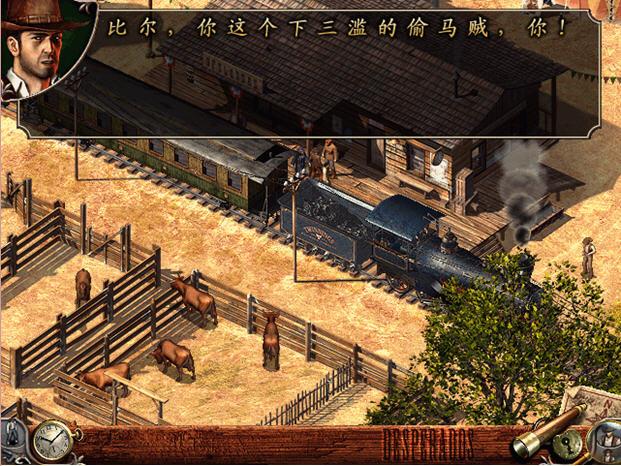 赏金奇兵:西部通缉令中文硬盘版截图2