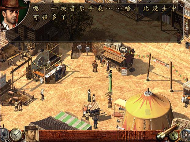 赏金奇兵:西部通缉令中文硬盘版截图3