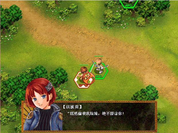 天使帝国3简体中文版截图0