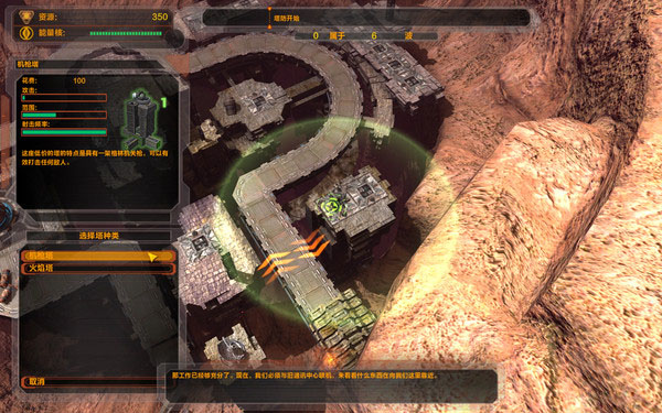 防御阵型[觉醒+DLC1+复兴](Defense Grid: The Awakening) 绿色免安装版截图2